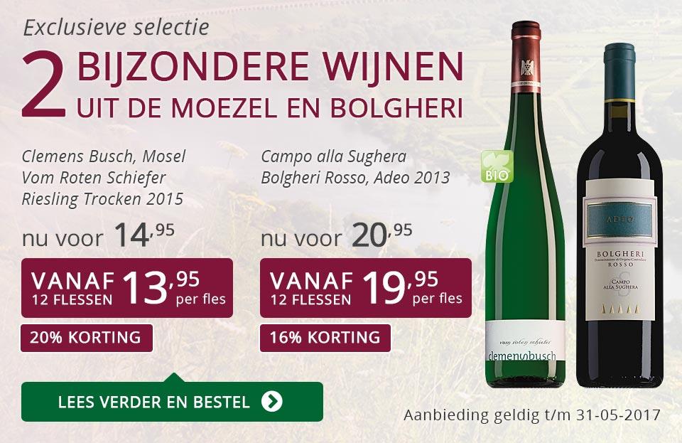 Exclusieve wijnen mei 2017 - paars