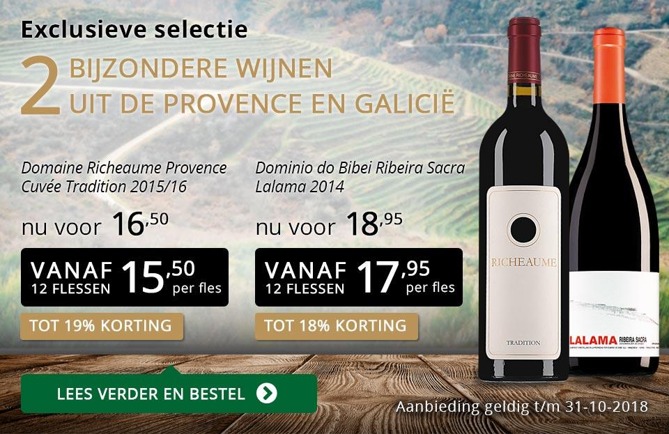 Exclusieve wijnen oktober 2018- goud/zwart