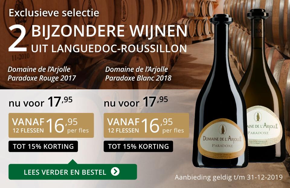 Twee bijzondere wijnen december 2019-goud/zwart