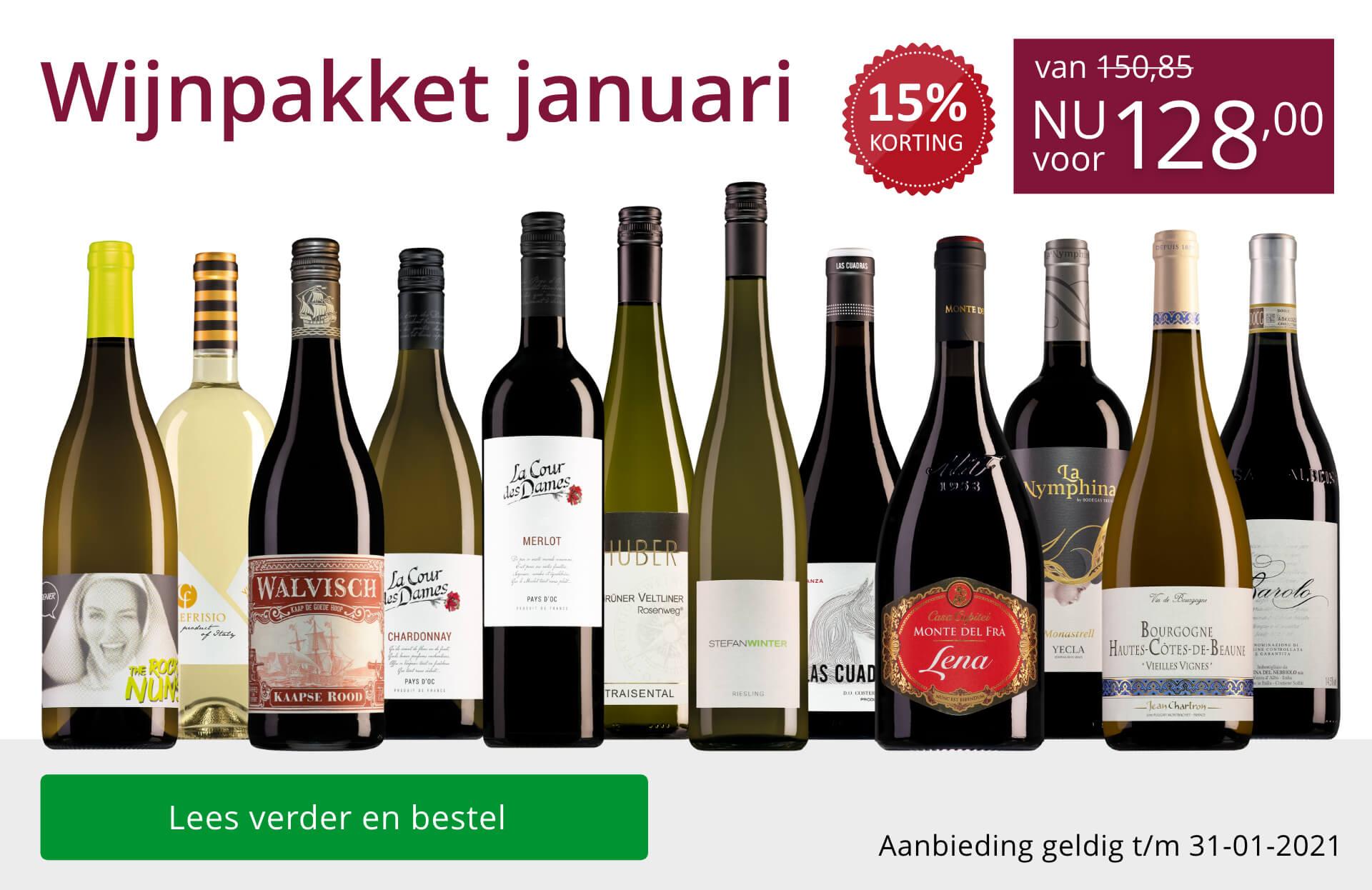 Wijnpakket wijnbericht januari 2021 (128,00) - paars