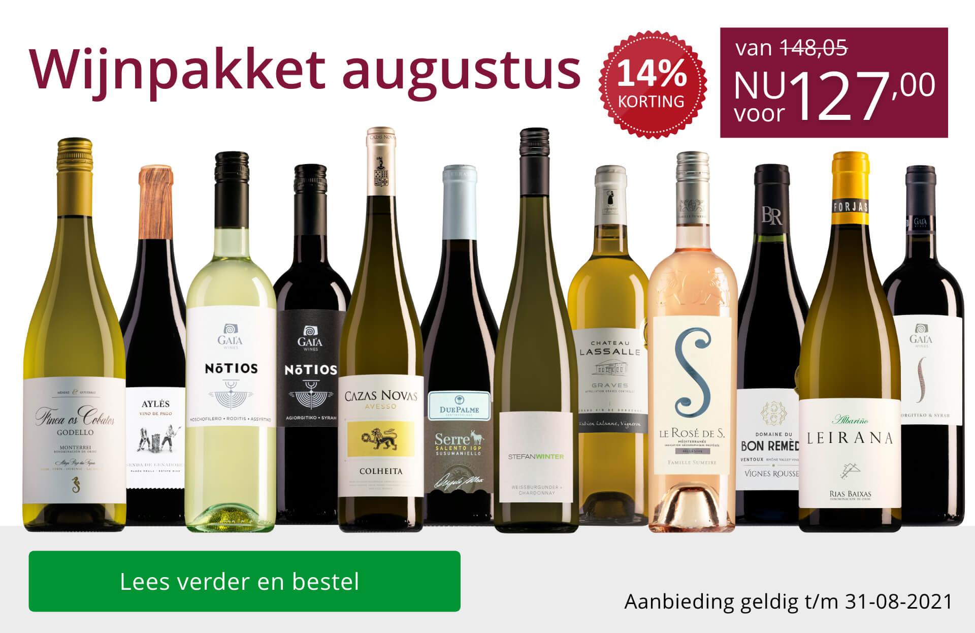 Wijnpakket wijnbericht augustus 2021 (127,00) - paars